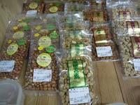 画像に alt 属性が指定されていません。ファイル名: 福山特殊農産3.jpg