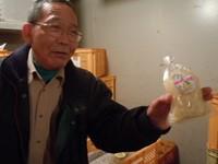 画像に alt 属性が指定されていません。ファイル名: 福山特殊農産7.jpg